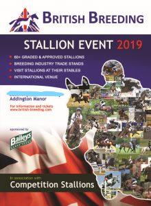 InkedBB stallion event 2019 ad_LI